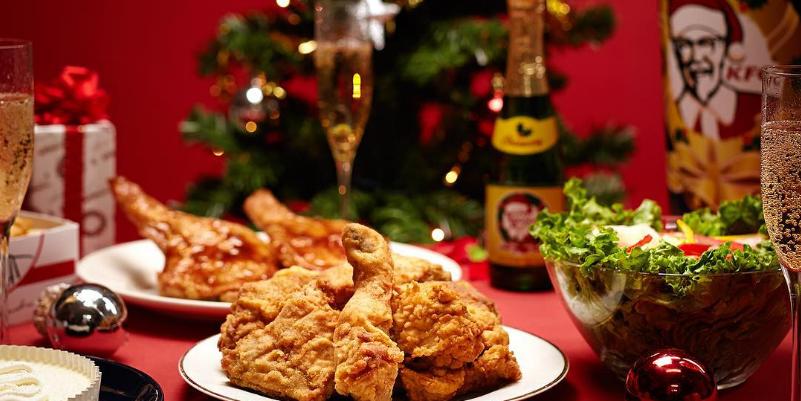 japan KFC